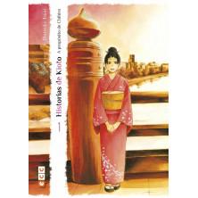 Cómic Historias de Kioto A propósito de Chihiro 01