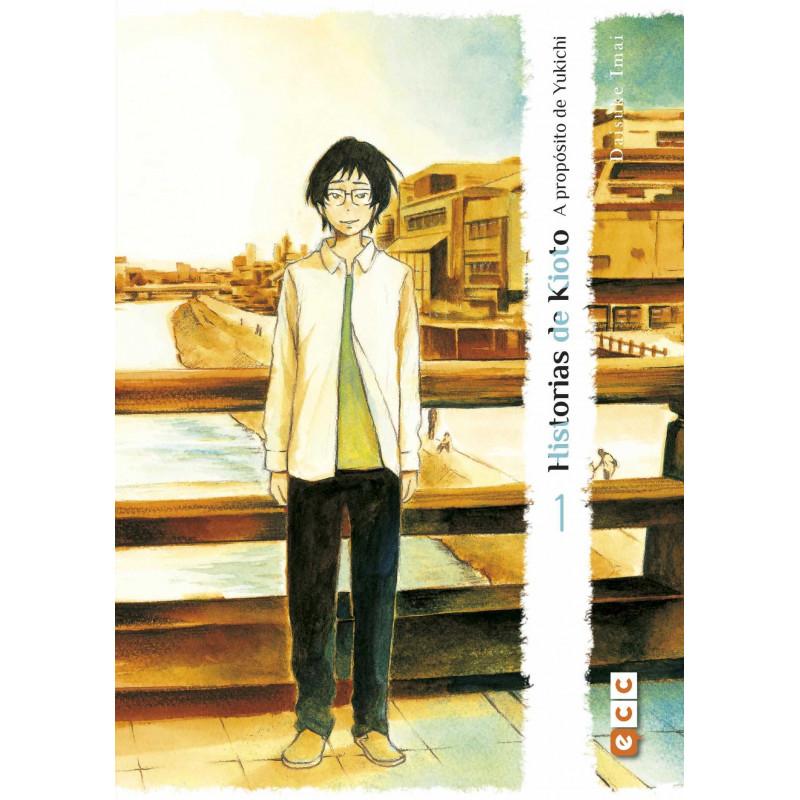 Cómic Historias de Kioto A propósito de Yukichi 01