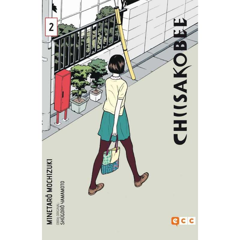 Cómic Chiisakobee 2/4