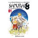 Cómic - Samurai 8 nº 1 - La leyenda de Hachimaru
