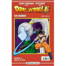 Dragon Ball Serie roja nº 214 (Dragon Ball Super)