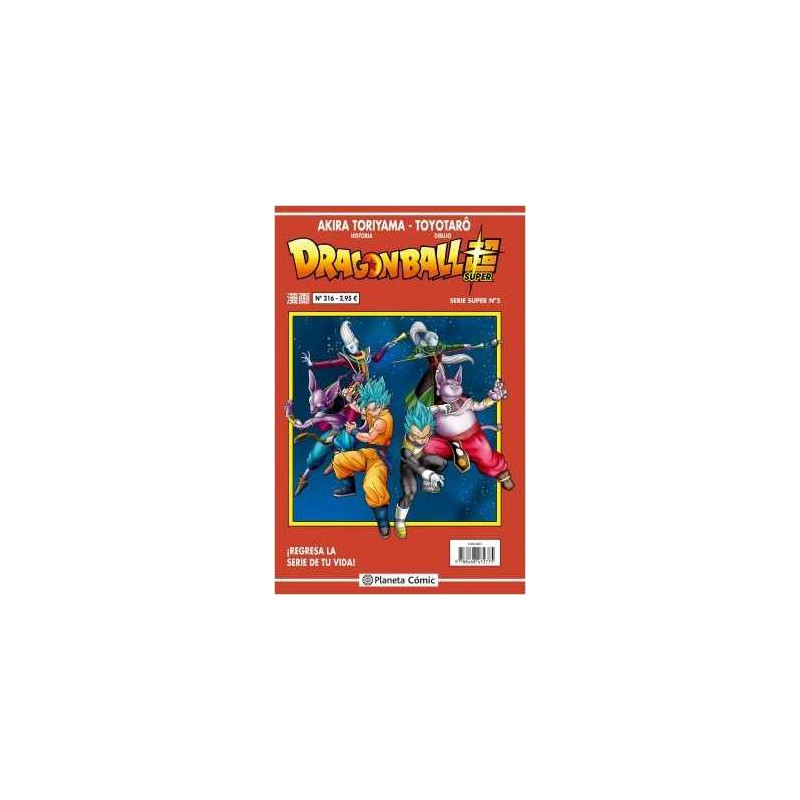 Dragon Ball Serie roja nº 216 (Dragon Ball Super)
