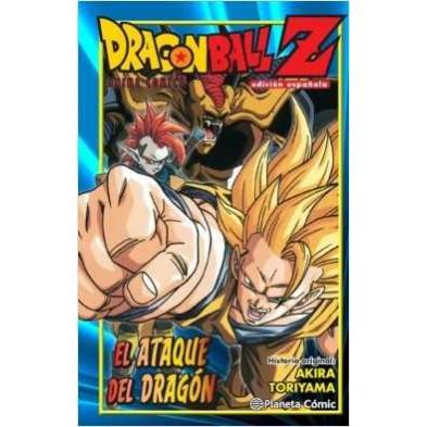 Dragon Ball Z - El ataque del dragón