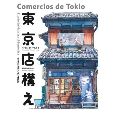 Libro - Comercios de Tokio