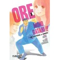 Comic Ore  Monogatari 1