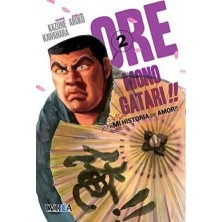 Comic Ore Monogatari 2